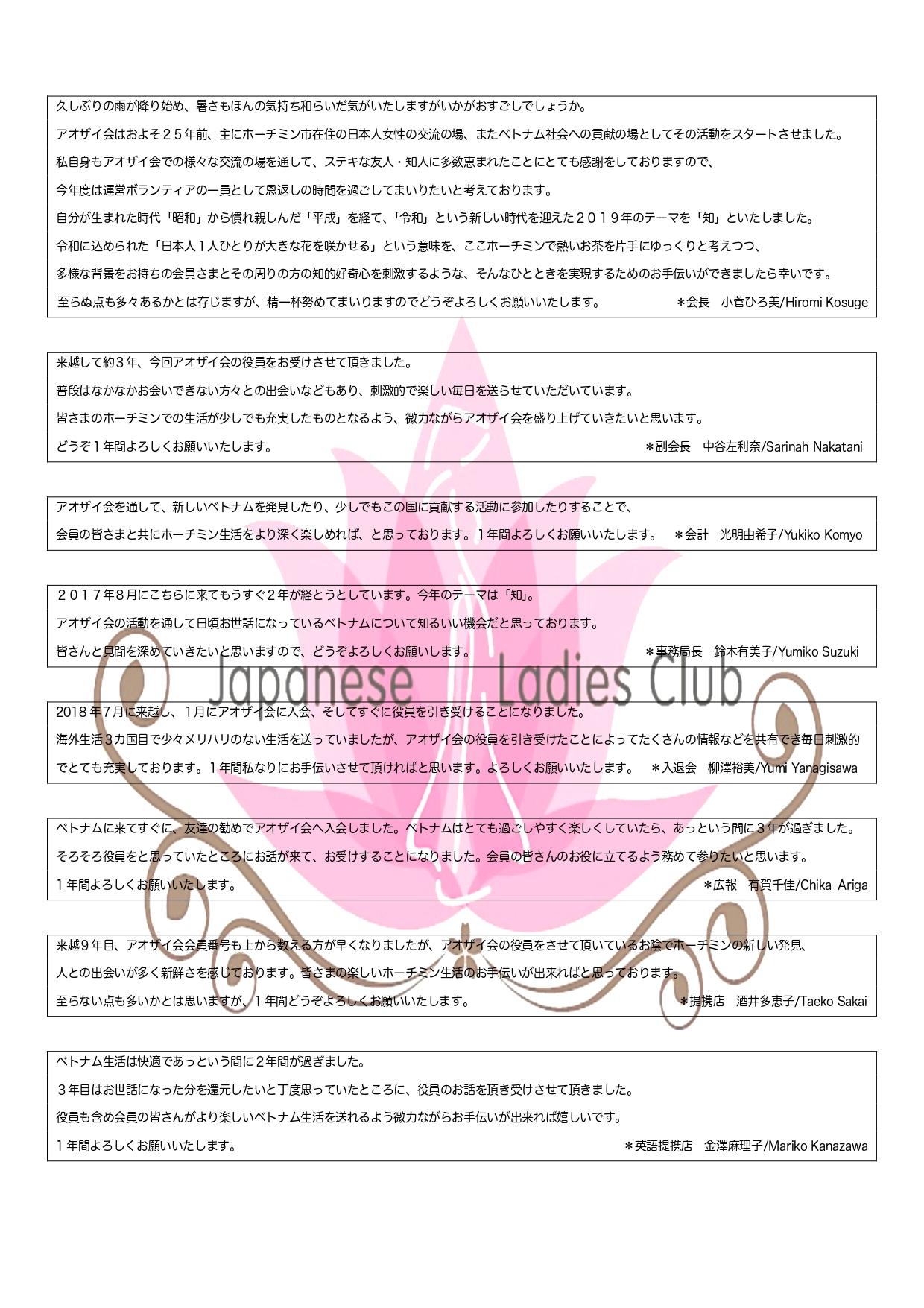 Aodai Page