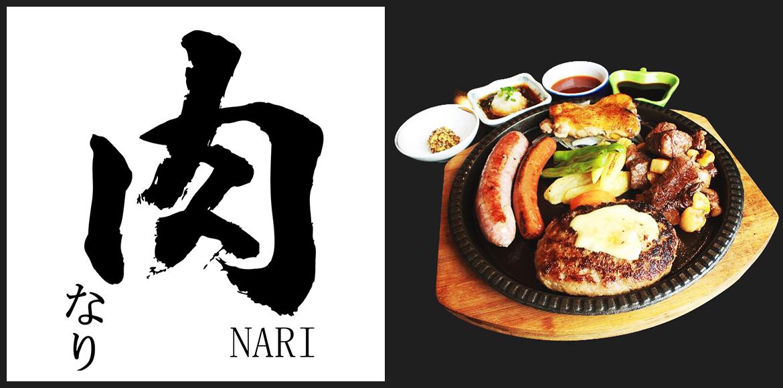 nari banner