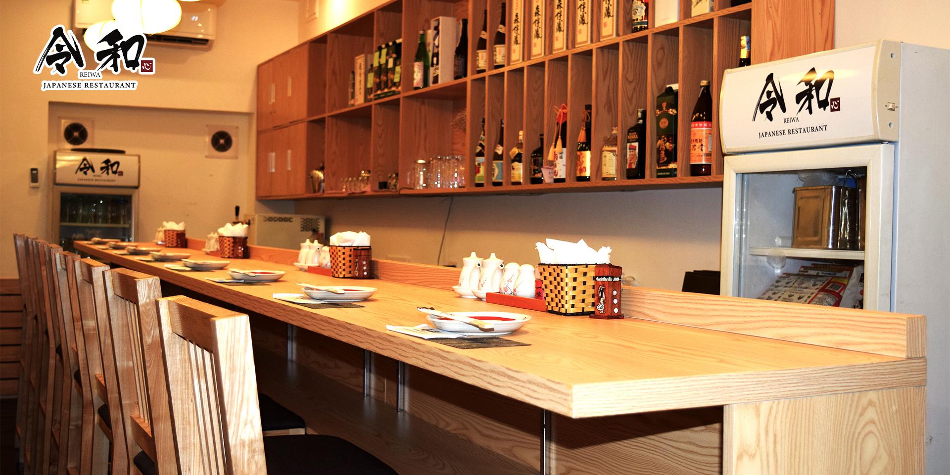 日本食,レストラン,居酒屋,酒,日本酒,令和,れいわ
