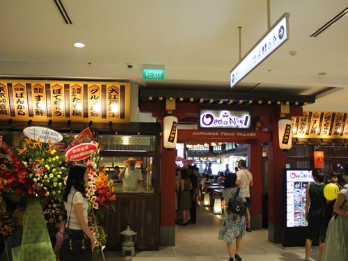 東京で有名な「ばんからラーメン」など様々なお店が入っている大江戸横丁