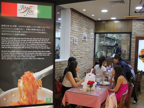 サガミグループのイタリアンレストラン「JIN JIN」