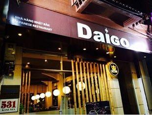 キンマー通りで深夜1時まで営業のレストラン【DAIGO レストラン】