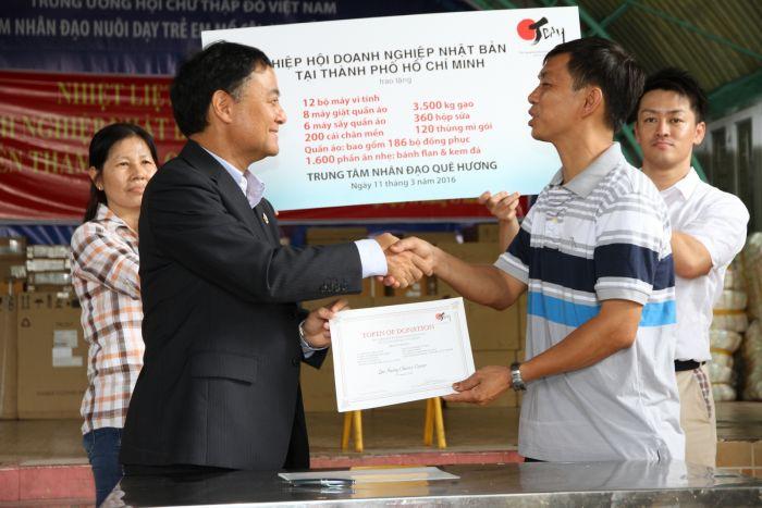 ホーチミン日本商工会が2つの施設に援助物資を贈呈,ホーチミン日本商工会,援助物資,JBAH