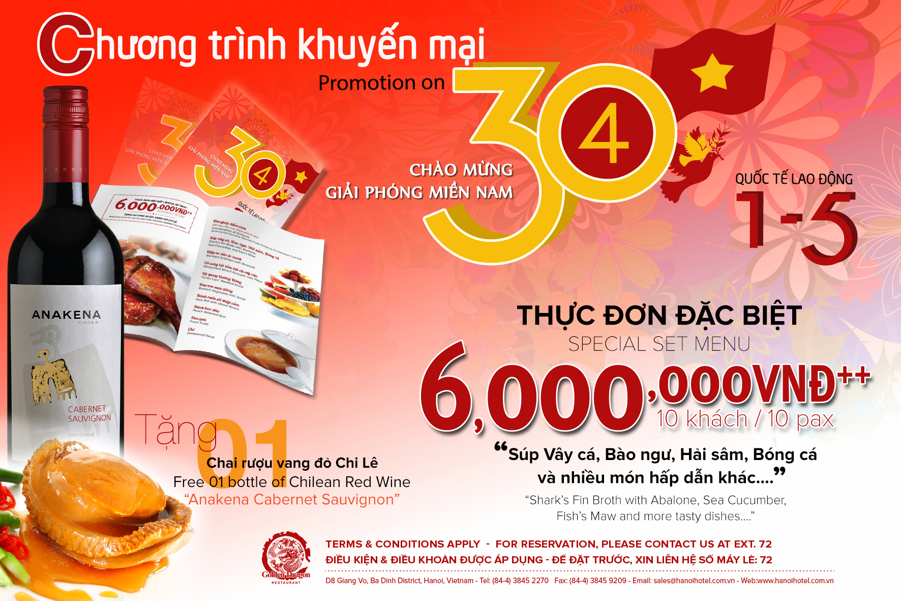 「Hanoi ホテル」南部解放記念日にプロモーションのお知らせ!