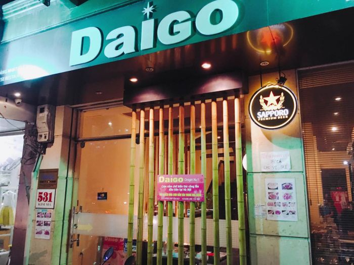 人気鉄板居酒屋【DaiGo】にA4ランク和牛が入荷!
