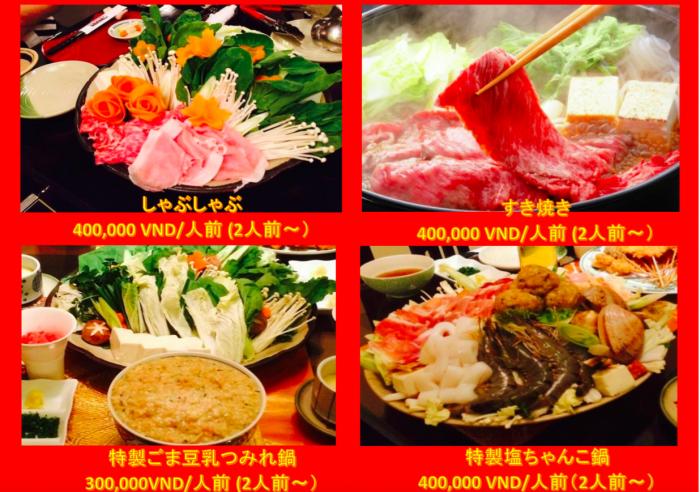 【DaiGo】この時期に嬉しい、忘年会・新年会コースをご紹介!