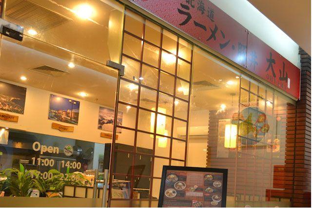 【ラーメン大山】ハノイ屈指の人気ラーメン店に裏メニューが登場!