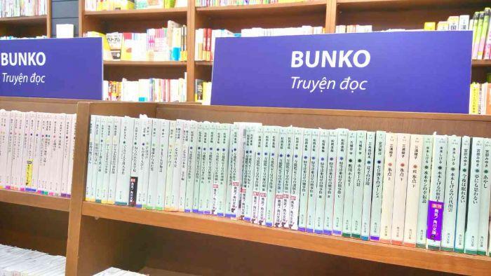 ベトナムホーチミンで日本語の書籍を購入する方法,
