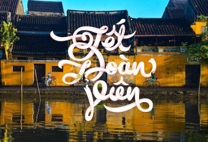 ホイアン市で2018年のテトフェアが開催!3月までイベント盛りだくさん
