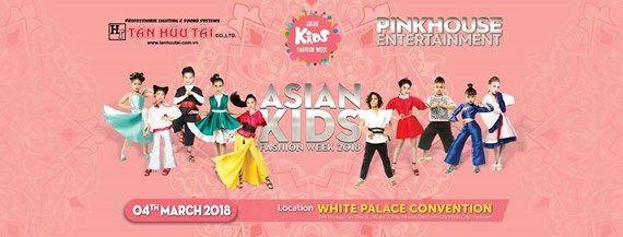 子供向けの最新コレクションを紹介!アジアキッズファッションウィーク2018