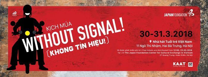 ハノイで非言語的な演奏会「Without Signal」が開催!