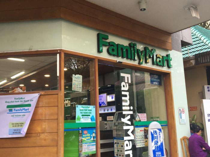 ベトナムのコンビニでは日本のお菓子やおにぎりが買える⁉ タバコやお土産が買えるお店も紹介