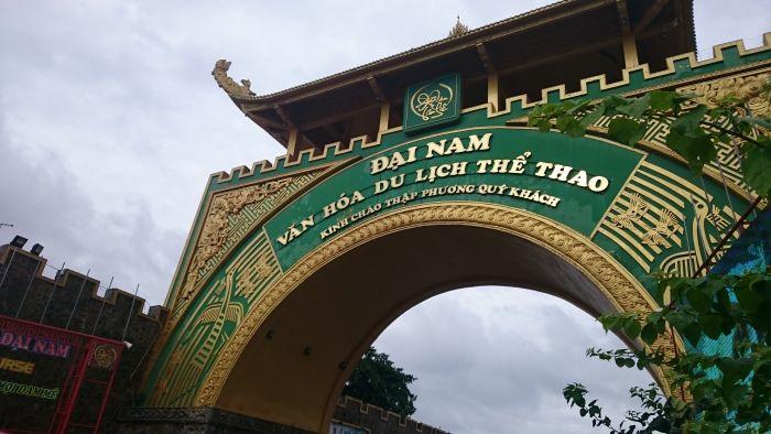ダイナム(Dai Nam)公園って何!? ベトナムで最大規模のテーマパークを紹介