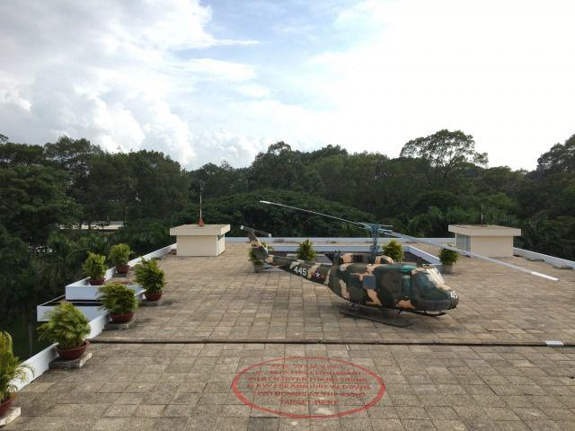 統一会堂、ヘリポート