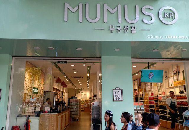 大手小売チェーン店「MUMUSO」、偽装など複数の法律違反が発覚
