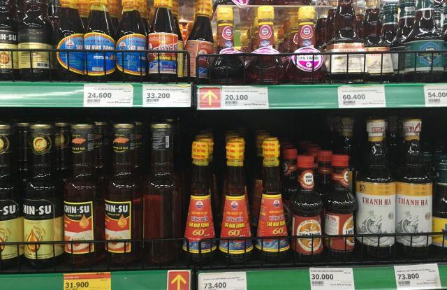 ベトナムのスーパーに売っているヌクマム