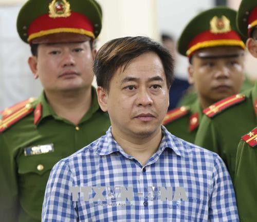 ベトナムの不動産前社長、国家機密漏洩で懲役9年判決,ベトナム, 不動産, 国家機密漏洩, 裁判, 懲役