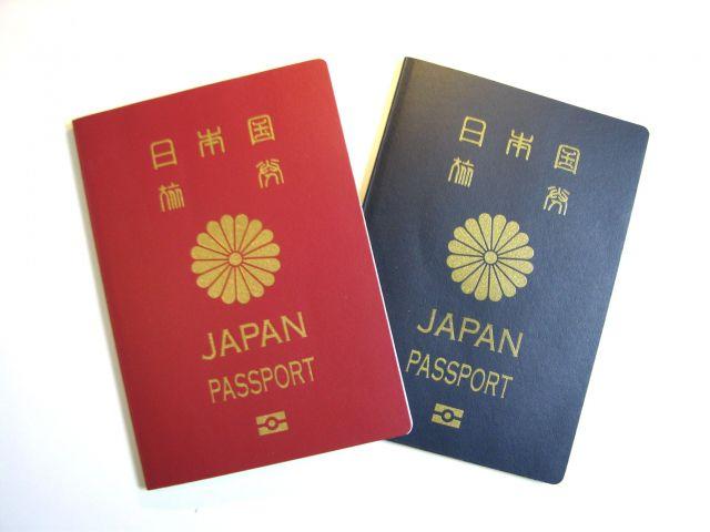 ハノイのカジノではパスポートの提示が必要