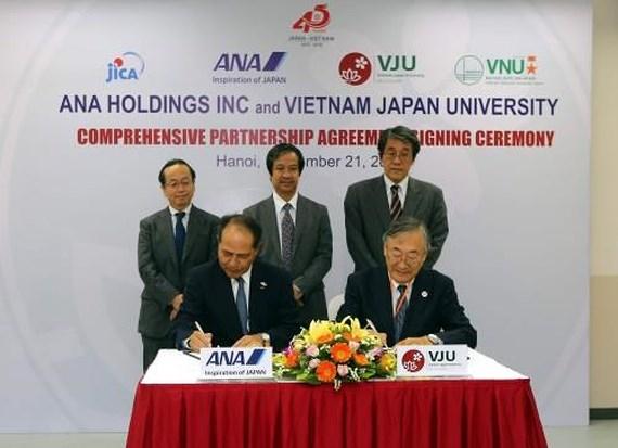 日越大学、日系企業と協定結ぶ