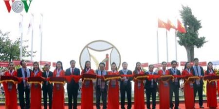 カントー日越友好工業団地、運営開始,ベトナム,日本,工業団地,カントー