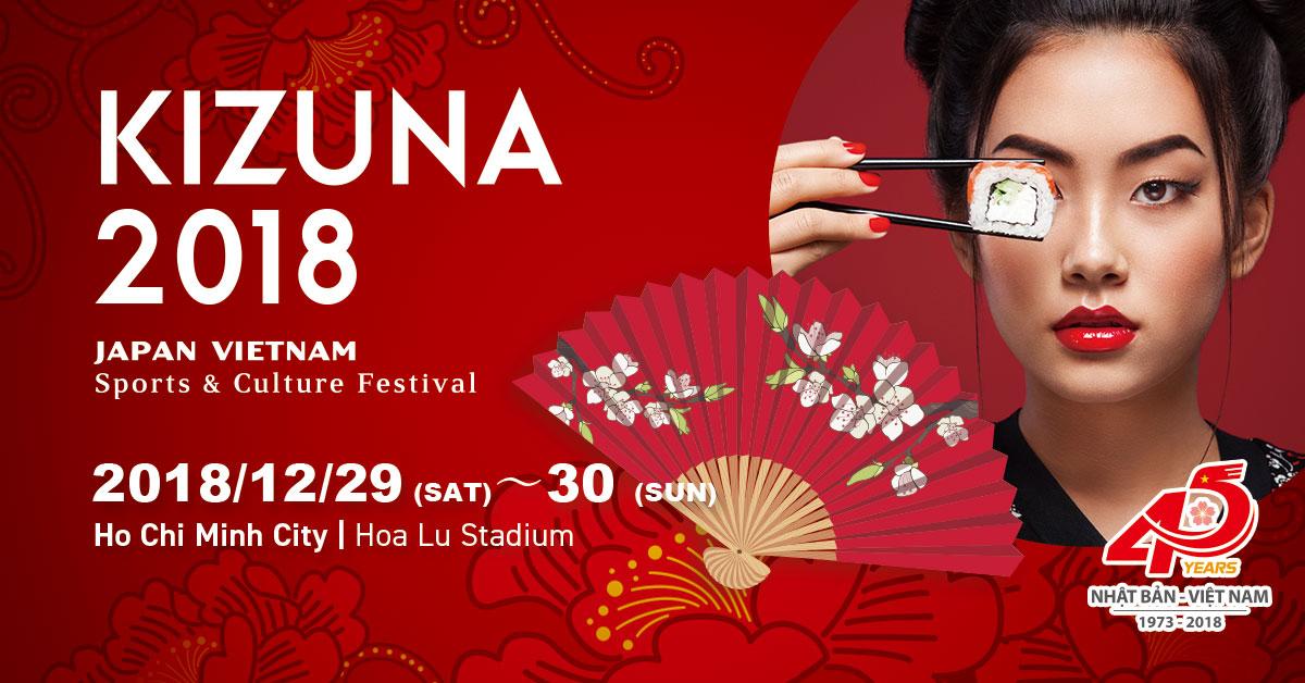 ホーチミンで日本文化やスポーツを体験できる「Kizuna Festival 2018」開催!