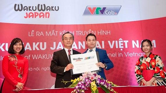 VTVcab、日本のテレビチャンネルをベトナムに誘致,ベトナム,日本,テレビ,チャンネル