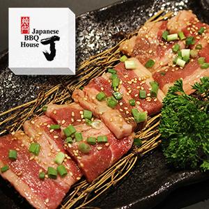 Japanese BBQ J|個室で味わう本格焼肉