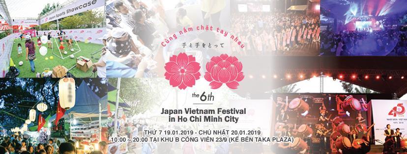 DA PUMP出演予定!! 1/19-20ジャパンベトナムフェスティバル開催