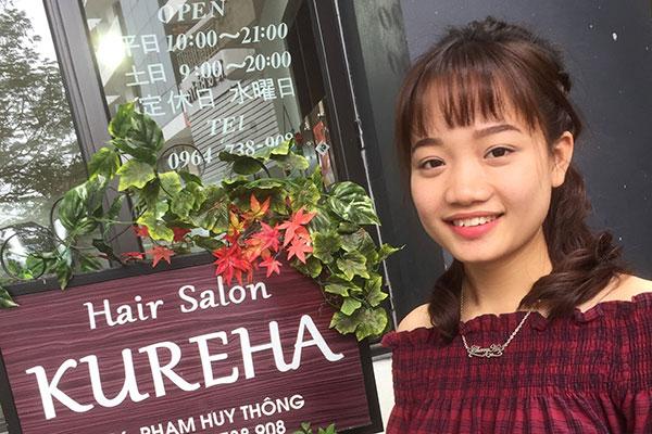 KUREHA、平日限定無料ドリンクサービスとテト休みのお知らせ【KUREHA】