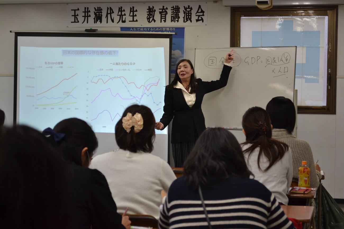 玉井満代先生教育講演会、2年連続開催決定!【KECゼミナール】