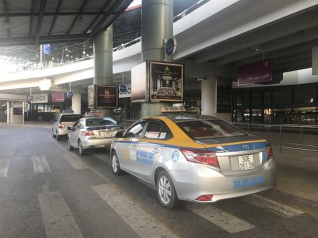 ベトナム空港社、空港入場料の一部廃止を検討,ベトナム,ホーチミン,ハノイ,空港使用料,廃止,