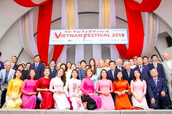 今年も代々木公園にベトナムフェスティバルがやってくる!