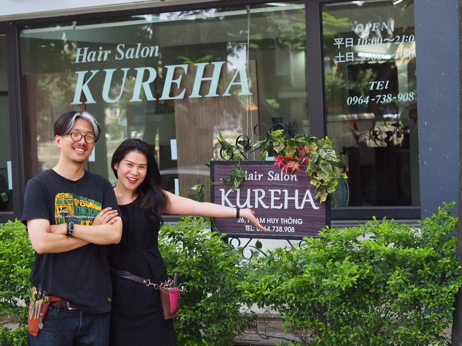 ハノイの日系美容室「クレハ(kureha)」